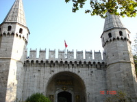 The front of the Topkapi Palace